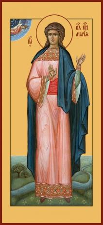 Мария Романова мученица, царевна