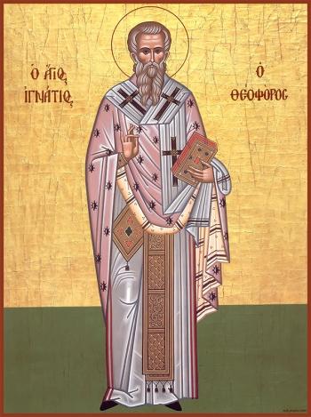 Игнатий Богоносец священномученик