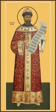 Николай (Романов) II, император, мученик, икона