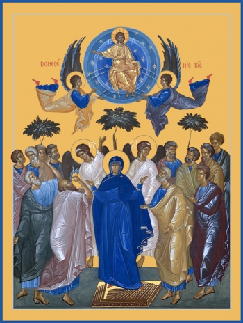 Вознесение Господне, икона (арт.6612)