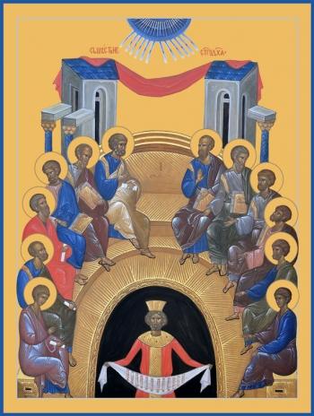 Сошествие Святого Духа, икона (арт.6614)