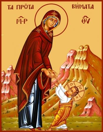 Первые шаги Иисуса Христа, икона (арт. 6615)