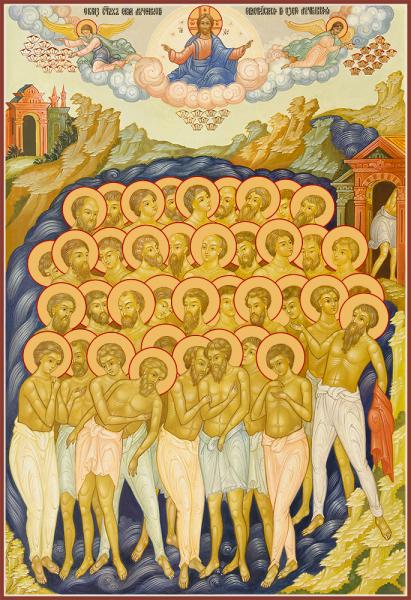Сорок мучеников Севастийских, икона (арт.06616)
