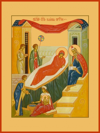 Рождество Иоанна Предтечи, икона