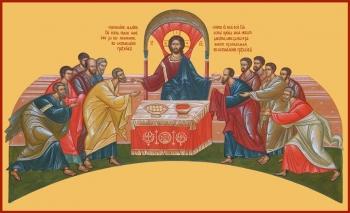 Евхаристия в Сионской горнице, икона
