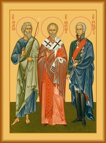 Андрей апостол, Николай святитель, Феодор Ушаков праведный, икона (арт.6624)