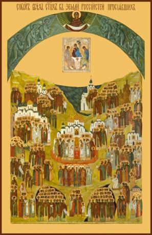 Собор всех святых, в земле Российской просиявших, икона (арт.6625)