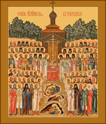 Собор новомучеников в Бутове пострадавших, икона (арт.6632)