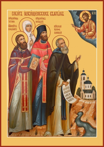 Собор Язвищенских святых, икона (арт.6637)