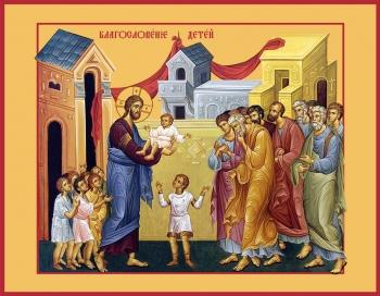 Благословение детей, икона (арт.663)