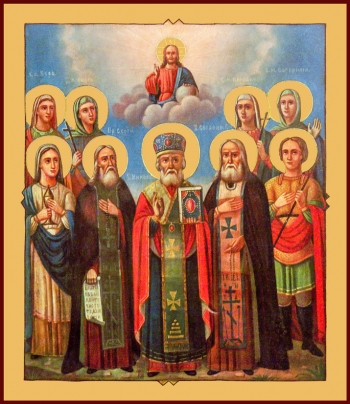Собор святых, икона (арт.6648)