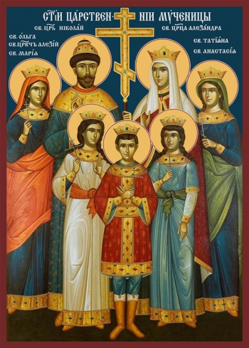 Царственные мученики, икона (арт.6651)