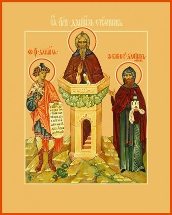 Даниил пророк, Даниил Столпник преподобный, Даниил Московский благоверный князь, икона