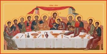 Тайная Вечеря, икона (арт.665)