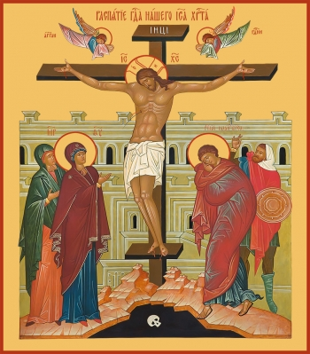 Распятие Господа нашего Иисуса Христа, икона