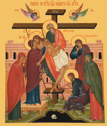 Снятие с креста, икона