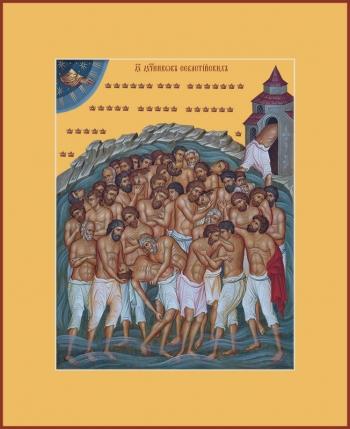 Сорок мучеников Севастийских, икона