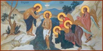 Богоявление Господне, икона