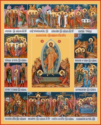 Воскресение Господне с Праздниками