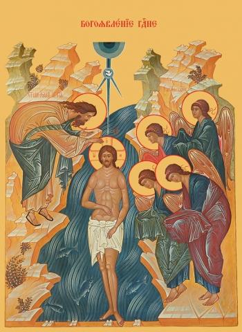Богоявление Господне, икона (арт.669)