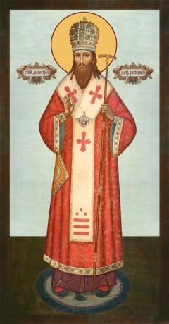Димитрий Ростовский, святитель, икона (арт.6706)
