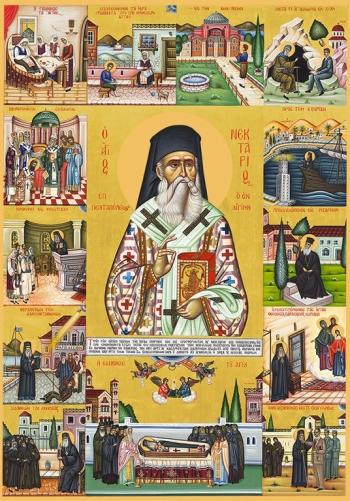 Нектарий Эгинский святитель, икона (арт.6708)