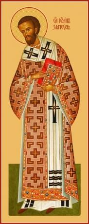 Иоанн Златоуст, архиепископ Константинопольский святитель, икона (арт.6713)