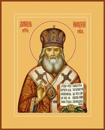 Иннокентий, митрополит Московский святитель, икона (арт.6714)