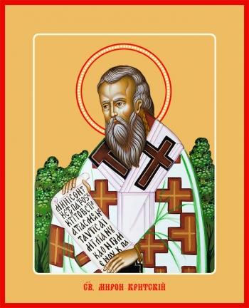 Мирон чудотворец, епископ Критский святитель