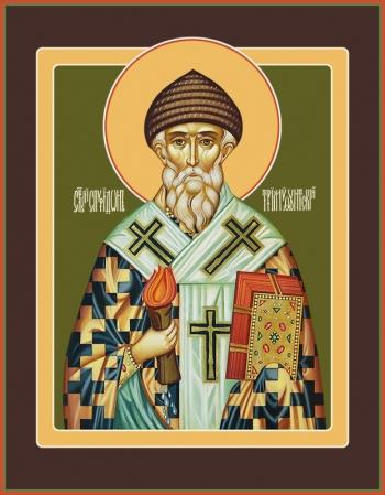 святой Спиридон Тримифунтский святитель