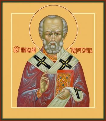 Николай чудотворец, архиепископ Мир Ликийских, святитель, икона (арт.6726)