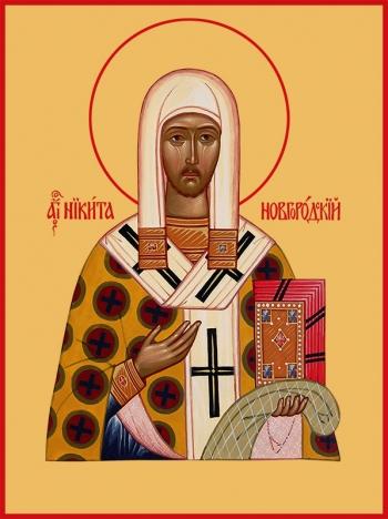 Никита, епископ Новгородский святитель