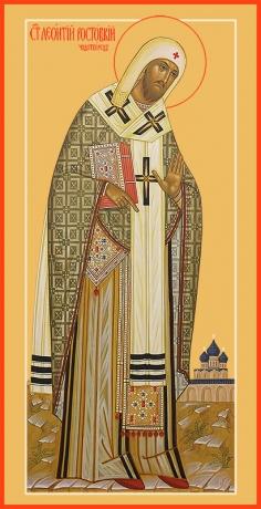 Леонтий, епископ Ростовский