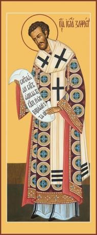 Иоанн Златоуст, архиепископ Константинопольский святитель, икона