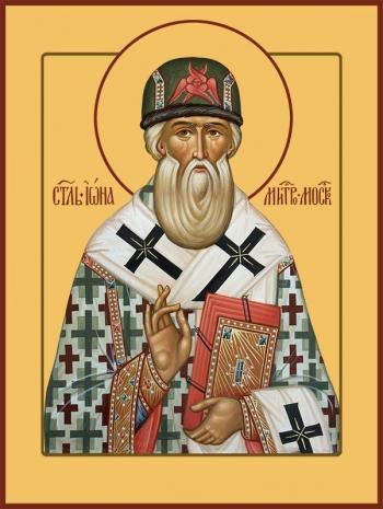 Иона, митрополит Московский, святитель, чудотворец, икона