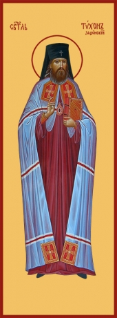 Тихон Задонский, епископ Воронежский, святитель