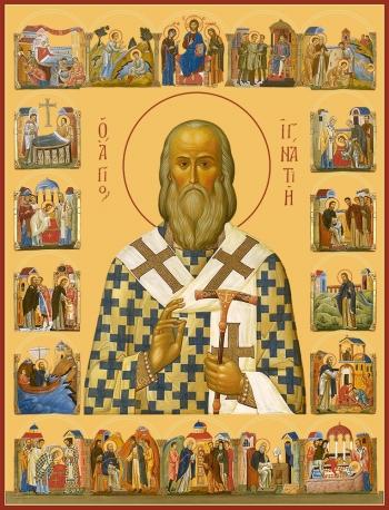 Игнатий (Брянчанинов) епископ Ставропольский и Кавказский, святитель