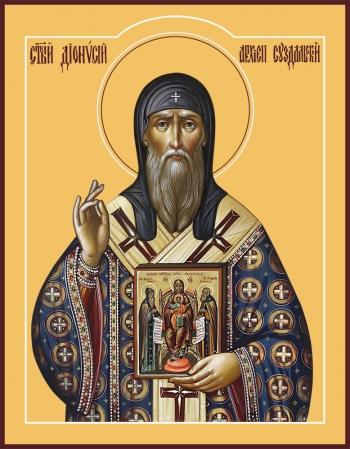 Дионисий Суздальский, святитель