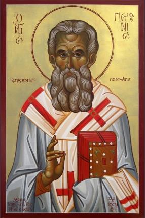 Парфений Лампсакийский, епископ, святитель