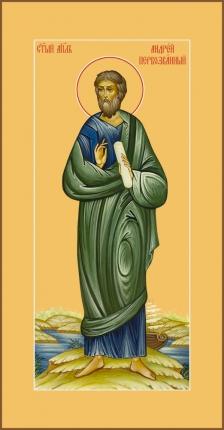 Андрей апостол