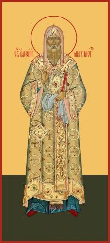 Алексий, митрополит Московский, святитель, чудотворец, икона