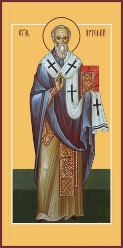 Артемий (Артемон)  епископ Селевкийский, Солунский святитель