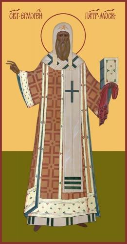 Гермоген (Ермоген), Патриарх Московский и всея Руси, священномученик