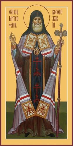 Митрофан Воронежский, чудотворец, святитель