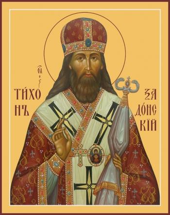 Тихон Задонский святитель