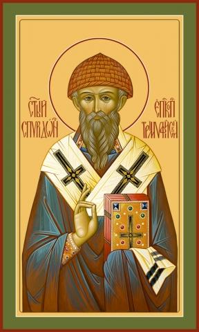 Спиридон Тримифунтский святитель, икона