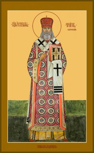 Серафим (Чичагов) митрополит священномученик, икона