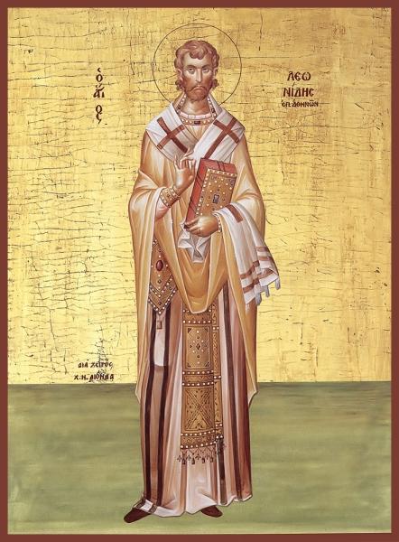 Леонид Афинский, святитель