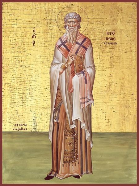 Иерофей преподобный