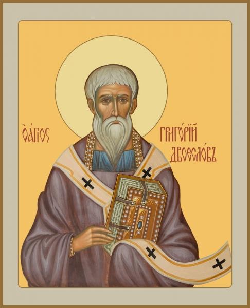 Григорий Двоеслов, папа Римский, святитель, икона (арт.06793)